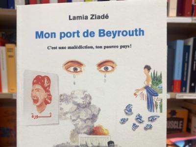 Lama Ziadé.jpg