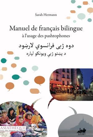 Manuel de français bilingue à l'usage des pashtophones