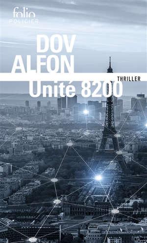 Unité 8200 : thriller