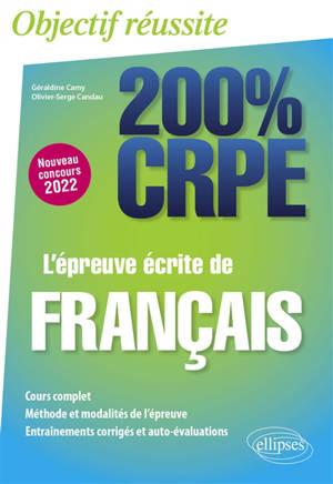 L'épreuve écrite de français : nouveau concours 2022