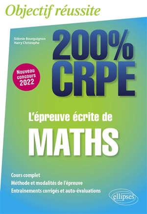 L'épreuve écrite de maths : nouveau concours 2022