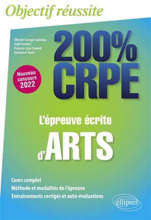 L'épreuve écrite d'arts : nouveau concours 2022
