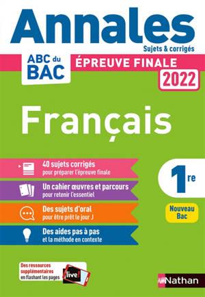 Français 1re : épreuve finale 2022