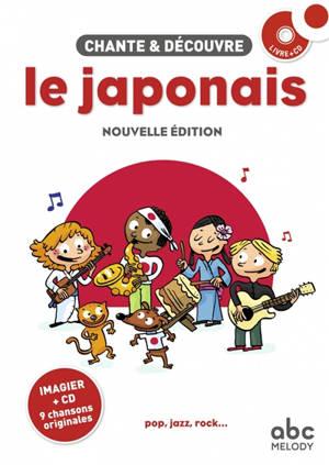 Chante et découvre le japonais