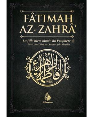 Fâtimah Az-Zahrâ : la fille bien aimée du prophète