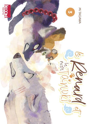 Le renard et le petit tanuki. Volume 3