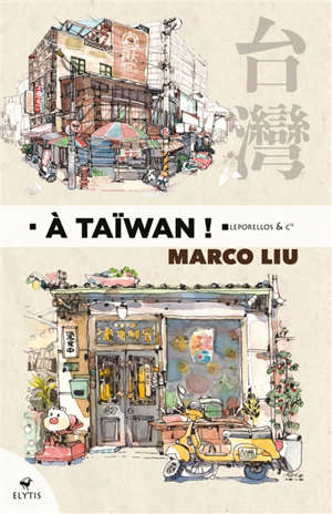 A Taïwan !