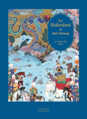 Le Shâhnâmè de Shah Tahmasp : le Livre des rois