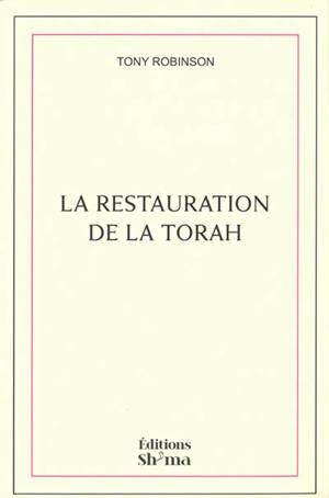 La restauration de la Torah