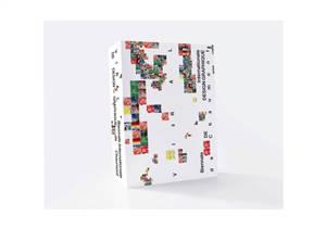Viral : biennale internationale de design graphique de Chaumont : 2021