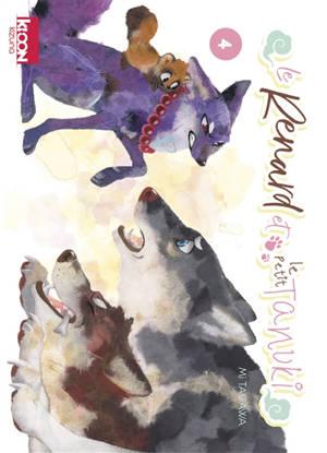Le renard et le petit tanuki. Volume 4