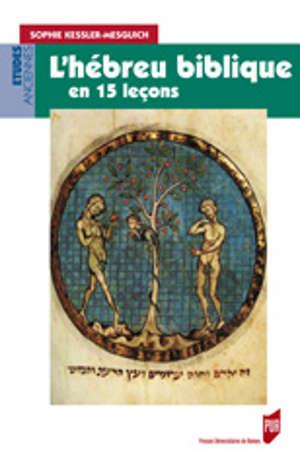 L'Hébreu biblique en 15 leçons