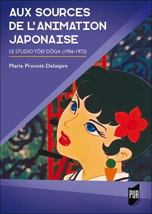 Aux sources de l'animation japonaise
