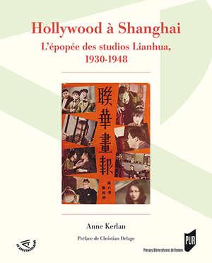 Hollywood à Shanghai