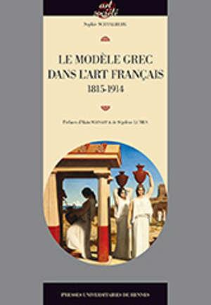 Le modèle grec dans l'art français