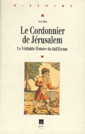 Le Cordonnier de Jérusalem