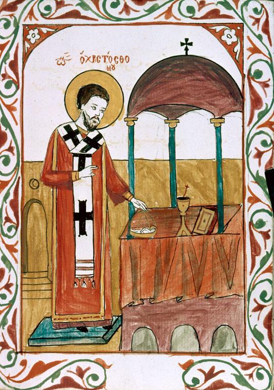 Liturgiae graece et arabice