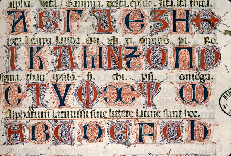 Pontifical de Guillaume Durand - Lettres filigranées_0
