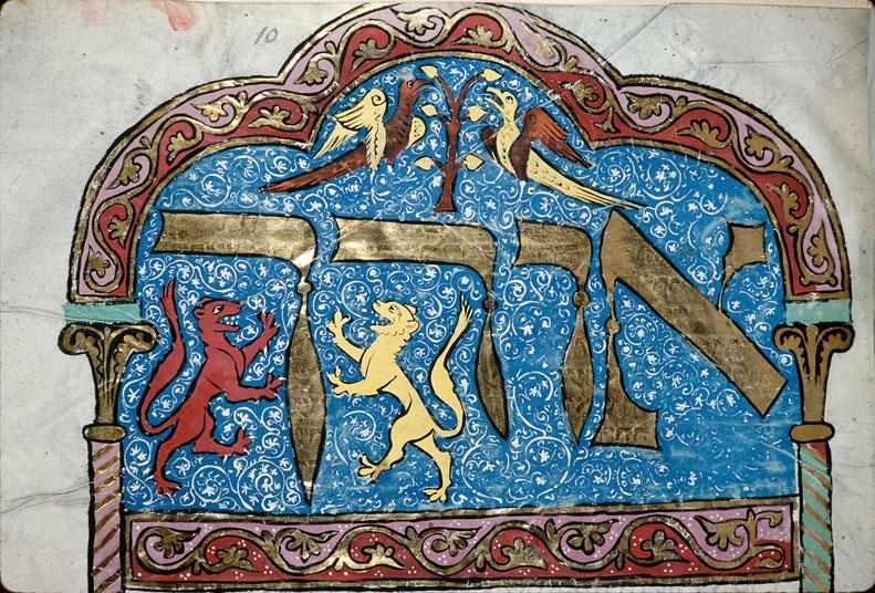 Bible - Oiseaux/Lions affrontés_0