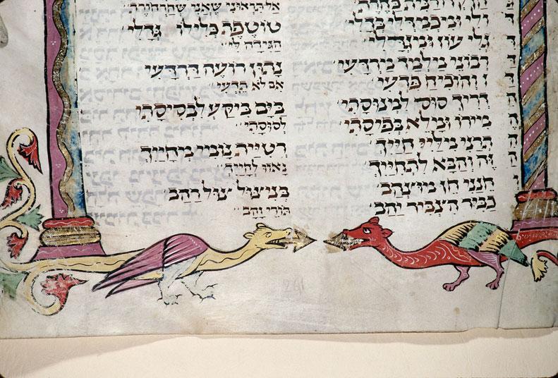 Bible - Page décorée_0