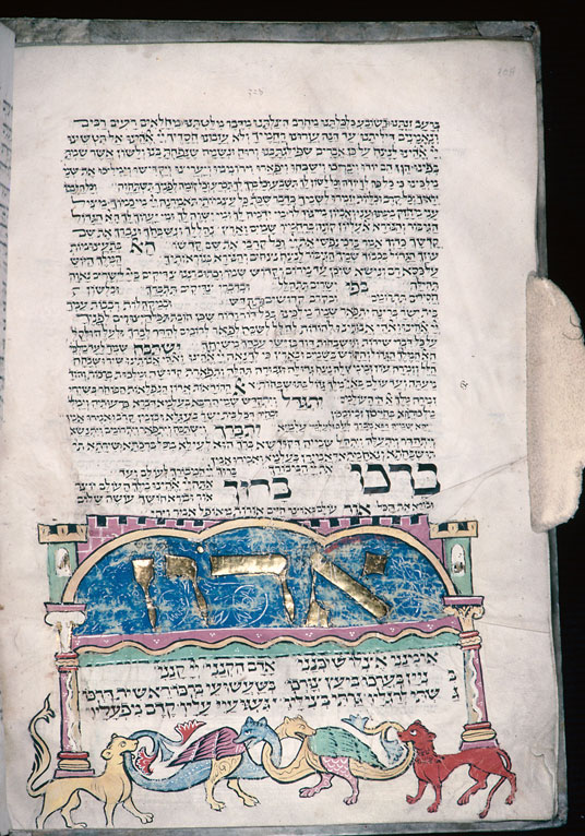 Bible - Hybrides zoomorphes_0