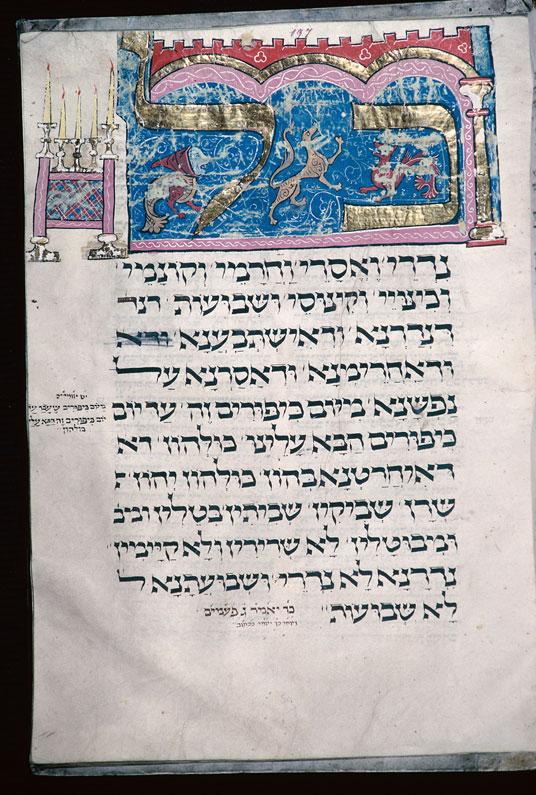 Bible - Lion et hybrides zoomorphes_0