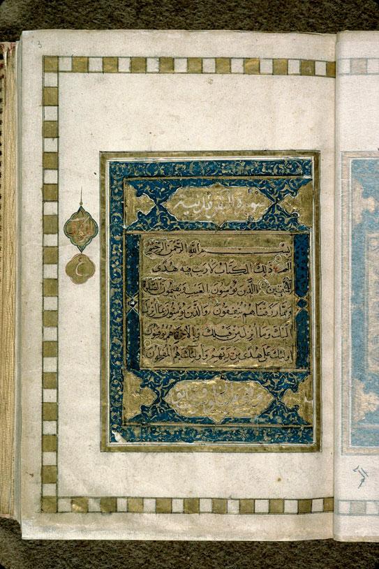 Coran - Page décorée_0