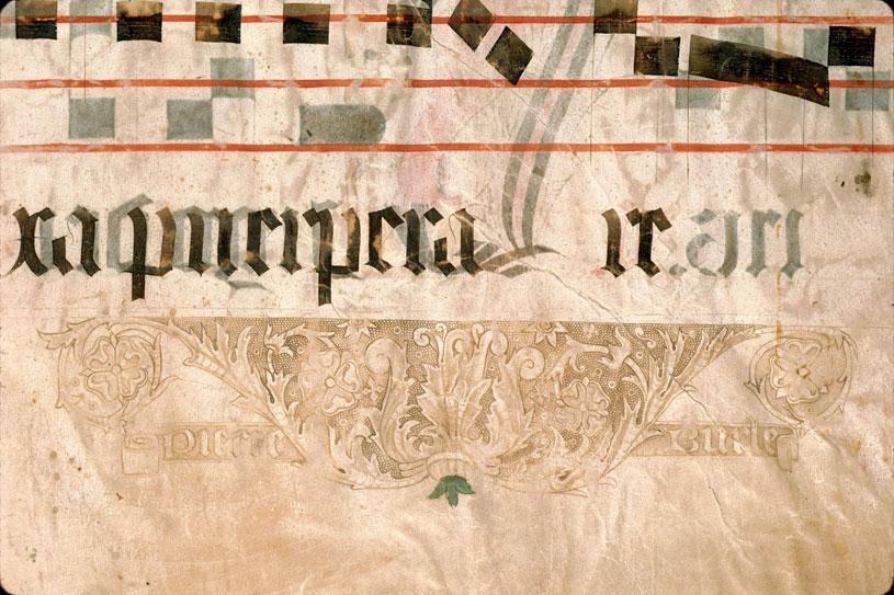 Graduel - Page décorée, avec armes (à identifier)_0