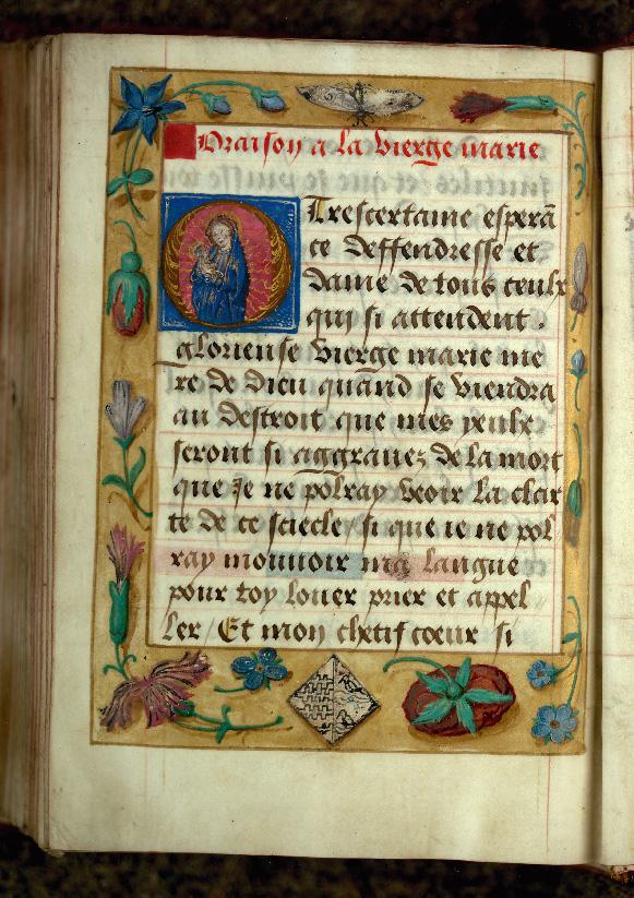 Recueil de prières - Page décorée, avec armes (à identifier)_0