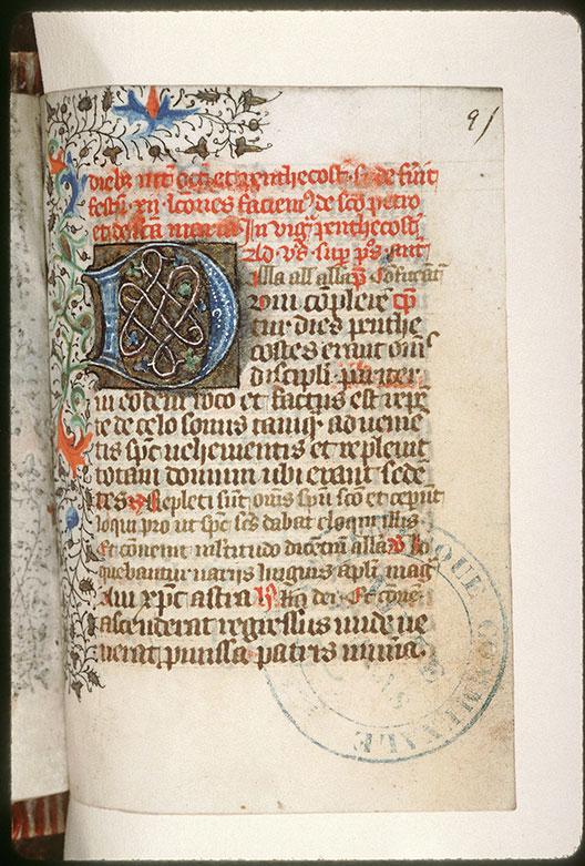 Diurnal à l'usage de l'abbaye Saint-Pierre de Corbie