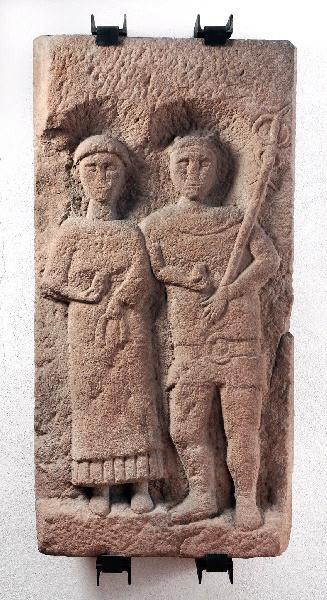 Stèle de Mercure et Rosmerta_0