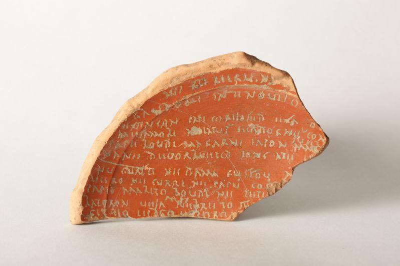 assiette, fragment (Curle 23, Bet 43, service à la rosette) : Plat de Lezoux
