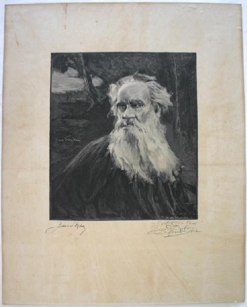 Portrait de vieil homme barbu_0