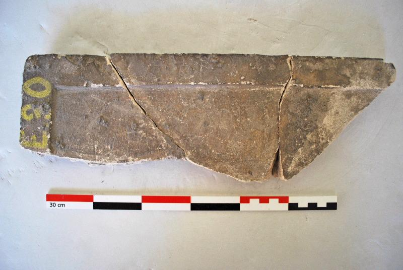 plaque, fragment : Inscription