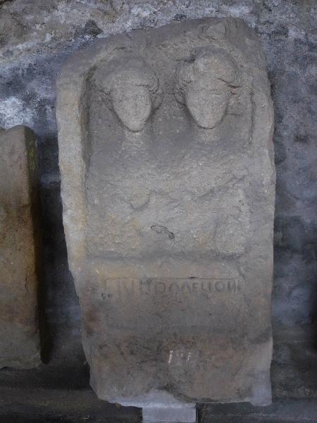 Stèle à inscription IVLIO MELIORI_0