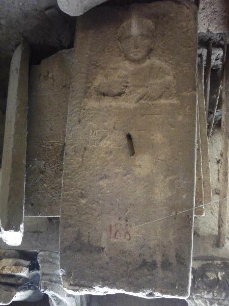 anonyme (artisan) : Stèle à inscription PERP ETVI