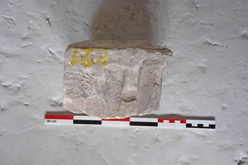 anonyme (sculpteur) : corniche, élément d'architecture, fragment