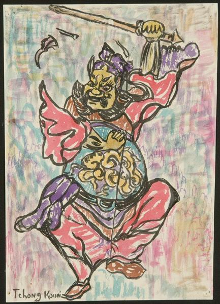 Tchong Kouei ; Le Lutteur de dragons Tchong (autre titre)_0