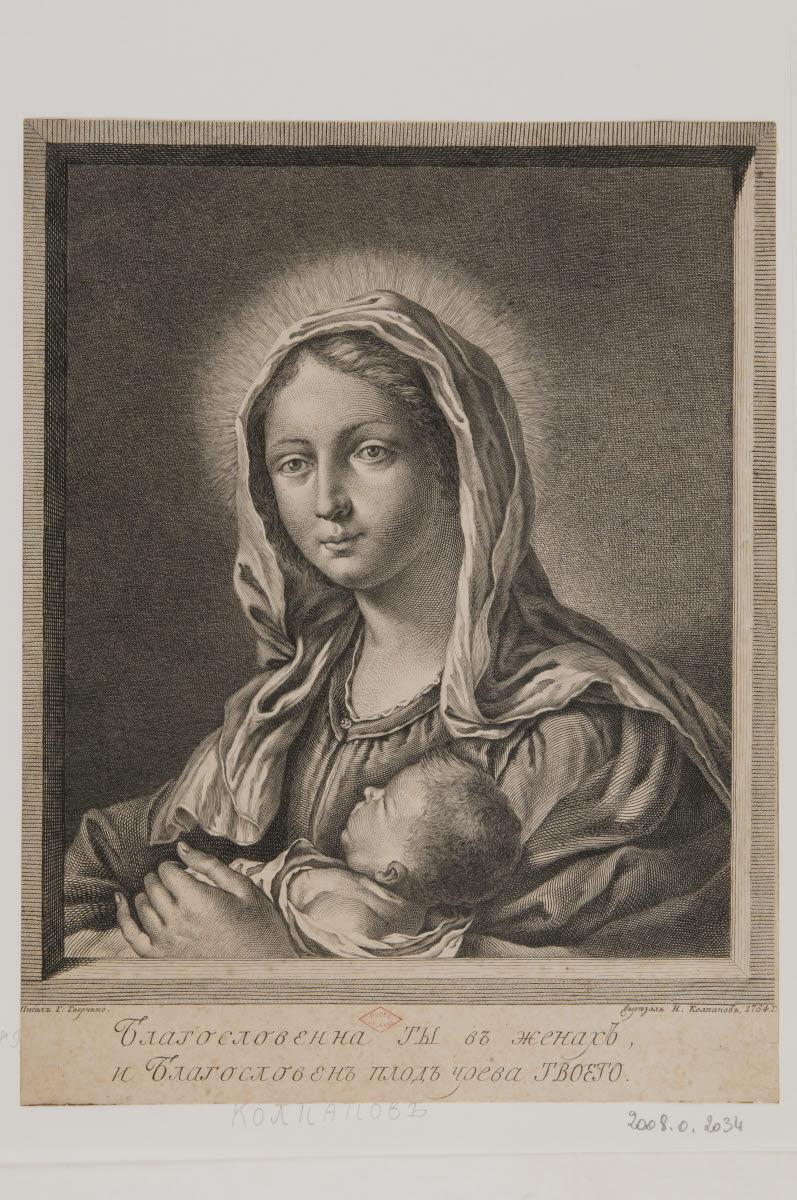 Vierge à l'Enfant_0