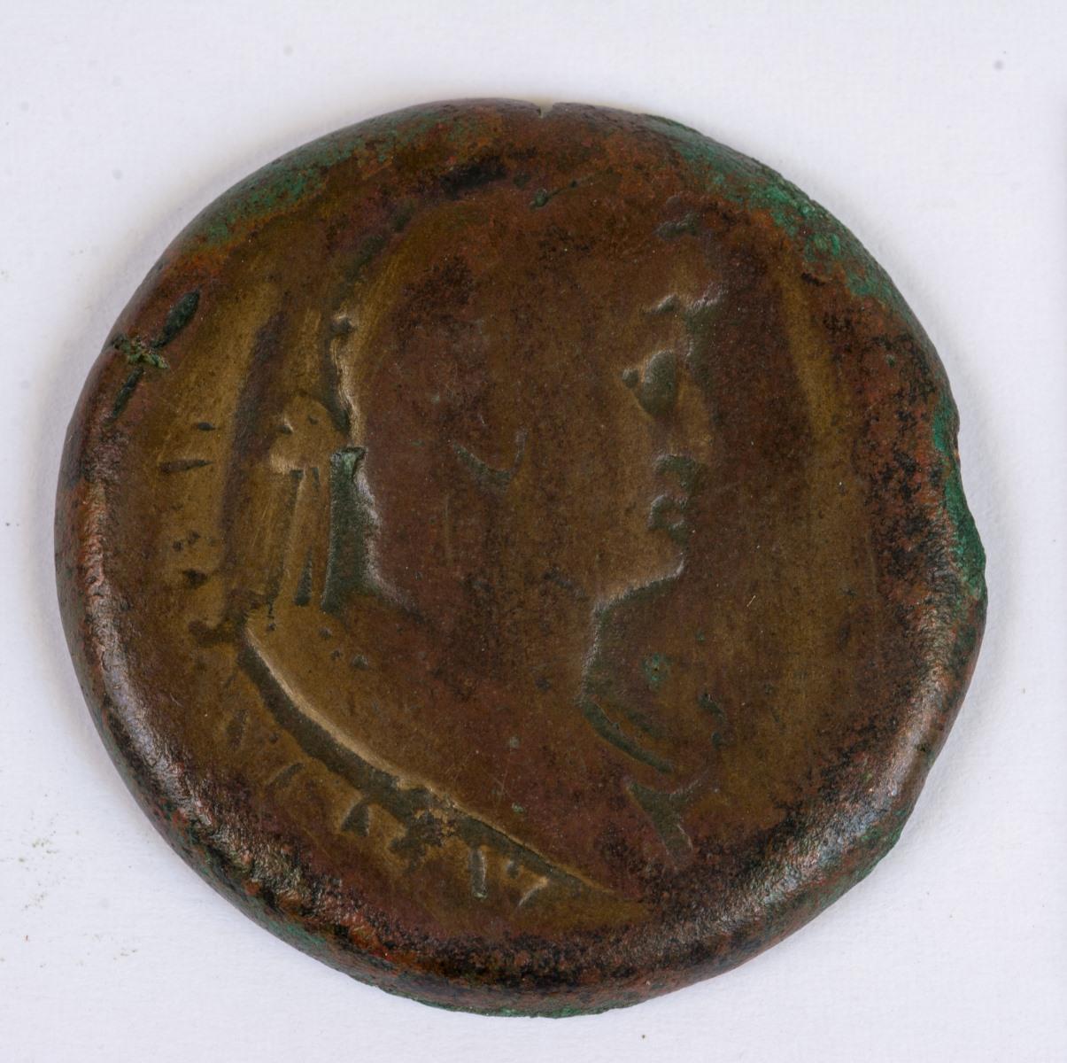 Monnaie, bronze_0