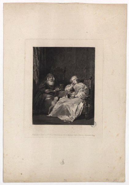 BONINGTON Richard Parkes (d'après, peintre), REYNOLDS Samuel William le Vieux (graveur) : La lecture