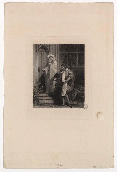 BONINGTON Richard Parkes (d'après, peintre), REYNOLDS Samuel William le Vieux (graveur) : Le Page