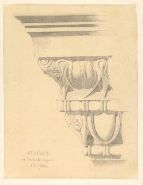 LENEPVEU Jules Eugène (dessinateur) : Temple d'Erechtée à Athène
