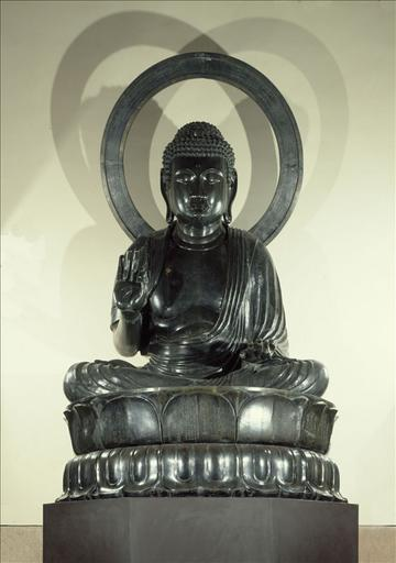 Buddha Amida (Amitâbha) ; Grand Bouddha en bronze provenant du quartier de Meguro à Tokyo, Japon_0