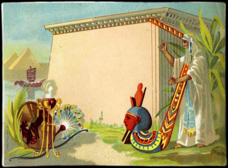 Un vieil égyptien joue de la harpe ; représentation d'un brûle-parfum sur trépied, d'un bouclier et d'un éventail à plumes (titre factice)_0