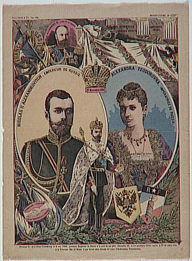 NICOLAS II ALEXANDROVITCH, EMPEREUR DE RUSSIE - ALEXANDRA FEODOROVNA, IMPERATRICE DE RUSSIE (titre inscrit)