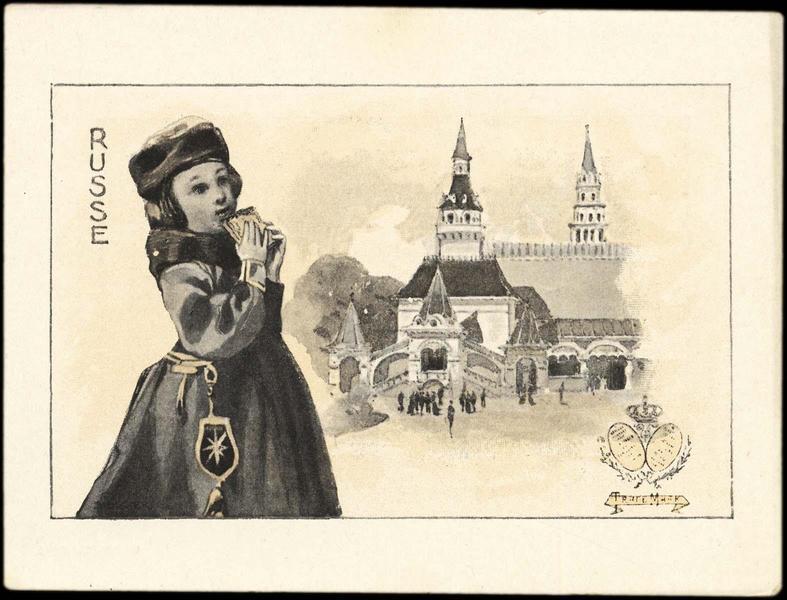 RUSSE (titre inscrit) [exposition universelle de 1900]