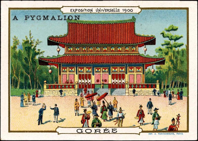 EXPOSITION UNIVERSELLE 1900 / COREE (titre inscrit)