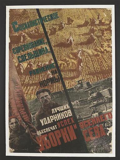 L'émulation socialiste / Le travail à la pièce / L'alignement aux normes / Des meilleurs travailleurs / Garantit le succès de la récolte et des semailles d'automne (titre inscrit, russe)_0