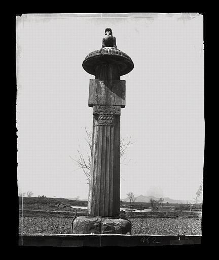 [Jiangsu]. Région de Nankin [Nanjing], [Jurong], Che-che kan [sic] [Shishicun], allée funéraire de Siao Tsi [Xiao Ji] (mort en 529 ap. J.-C.), colonne cannelée de droite, vue de face